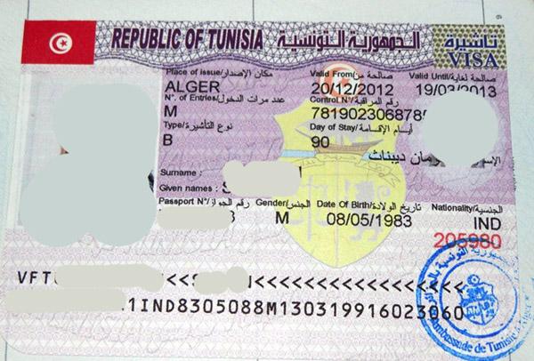 Tunisia Student Visa